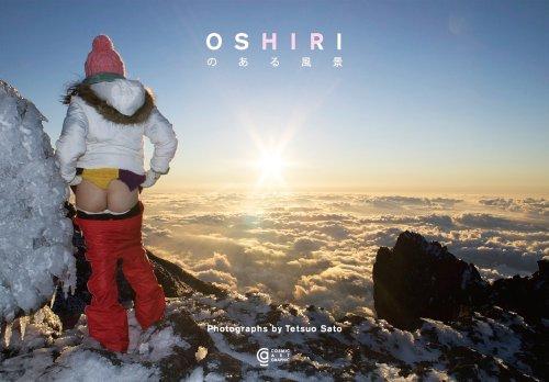 OSHIRI �Τ������� (�����ߥå��������ȡ�����ե��å�)