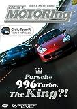 Best Motoring - Porsche 996 Turbo