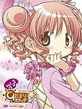 ひだまりスケッチ×☆☆☆ 3【完全生産限定版】(Blu-ray Disc)
