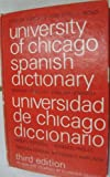 img - for Spanish-English, English-Spanish Dictionary (A Phoenix book ; P300) book / textbook / text book