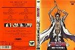 ブリーチ・破面・VS.死神篇 4 [レンタル落ち] [DVD]