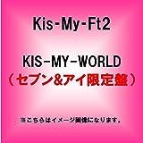 KIS-MY-WORLD セブン&アイ限定盤 (オリジナルジャケット仕様 + オリジナルグッズ)
