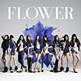 Are You Ready?♪FLOWERのジャケット
