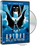 Batman - Mask of the Phantasm (Bilingual) [Import]