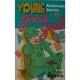 GOOD GIRL(9) (ヤングマガジンKC)
