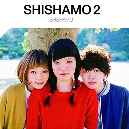 SHISHAMO さよならの季節