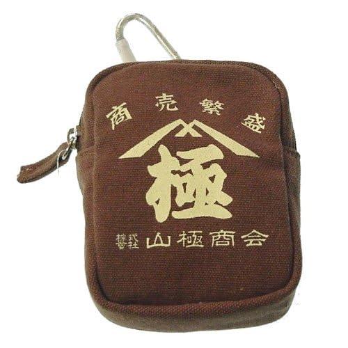 豊天商店 フック付ポーチ 極 YBS-420 ブラウン