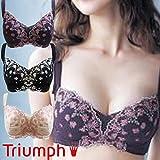 トリンプ(Triumph) 大きな胸を 小さく見せる コンパクト シルエット ブラジャー 脇高 ブラ アウトレット品(新品) ランキングお取り寄せ