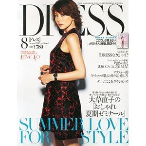 『DRESS』