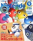 Nintendo DREAM (ニンテンドードリーム) 2013年 09月号 [雑誌]
