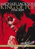 Official Michael Jackson 2010 Calendar