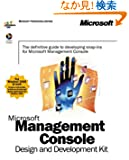 Microsoft Management Console Design and Development Kit (Book & CD)