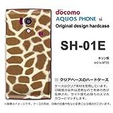 docomo AQUOS Phone si SH-01E ケース AQUOS Phone SH-01E カバー ケース・ジャケット【キリン柄/sh01e-M708】