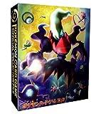 ポケモン カードゲーム DP オフィシャル コレクションファイル ダークライ