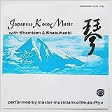 Five Kotos, Hoteki, Shamisen And Shakuhachi [LP]