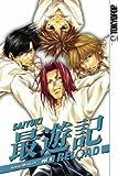 Saiyuki Reload Volume 4: v. 4