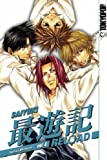 img - for Saiyuki Reload Volume 4 (v. 4) book / textbook / text book
