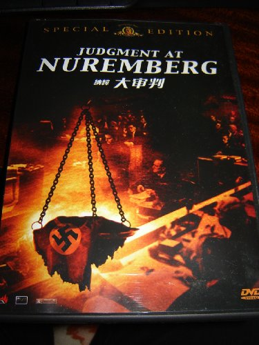 Judgment at Nuremberg (1961) / Region 6 NTSC / Official Chinese Release DVD / Has English and Mandarine Sound options / Mandarin Subtitles / Actors: Spencer Tracy, Burt Lancaster, Richard Widmark, Marlene Dietrich, Maximilian Schell / Directors: Stanley Kramer / 136 minutes