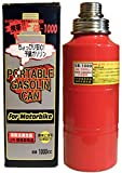 FS-JAPAN 【石野商会】  ポータブルガソリン缶 1L GB-1000
