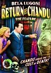 Chandu: The Return of Chandu (Feature)