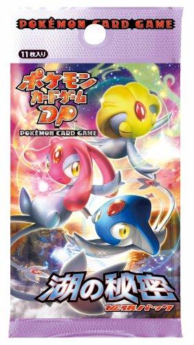ポケモンカードゲームDP 湖の秘密 拡張パック 第2弾 BOX