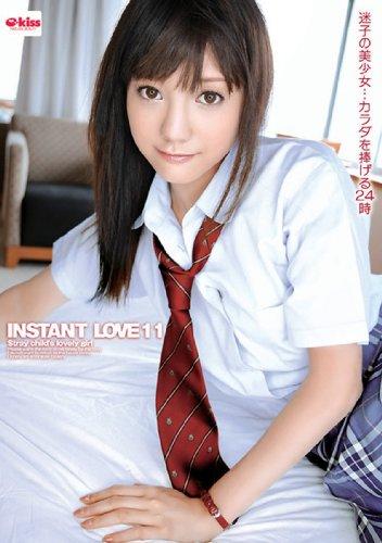 [れい] INSTANT LOVE 11