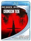 クリムゾン・タイド (Blu-ray Disc)