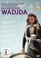 Das M�dchen Wadjda