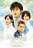 太陽の誘惑 DVD-BOX I