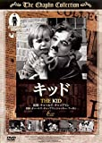 キッド THE KID CPN-001 [DVD]