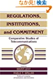 Regulations, Institutions, and Commitment: Comparative Studies of Telecommunications (Political Economy of Institutions an...