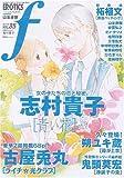 マンガ・エロティクス・エフ (Vol.35(2005))