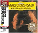 Schubert:Symphonies No.8 & 9 (Shm-CD)