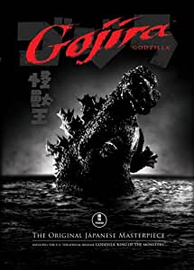 Gojira (Godzilla): The Original Japanese Masterpiece