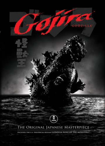Cover art for  Gojira / Godzilla, King of the Monsters