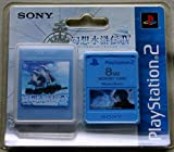 Sony 8MB Premium Series Memory Card (PS2) Suikoden IV