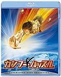 カンフーハッスル [Blu-ray]