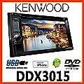 VW Lupo - Kenwood DDX3015 - 2DIN Multimedia USB DVD Autoradio - Einbauset