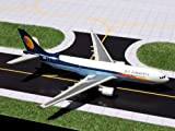 Daron Worldwide Trading GJ795 Gemini Jet Airways A330-200 1/400