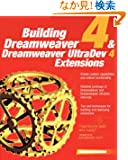 Building Dreamweaver 4 and Dreamweaver Ultradev 4 Extensions (Application Development)