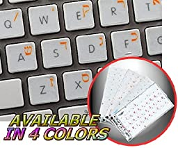 HEBREW APPLE KEYBOARD DECALS WITH BLUE, BLACK, RED, ORANGE OR WHITE LETTERING ON TRANSPARENT BACKGROUND FOR DESKTOP, LAPTOP AND NOTEBOOK (Orange)