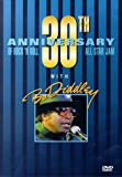30th Anniversary of Rock 'N Roll All-Star Jam with Bo Diddley
