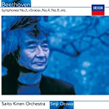 ベートーヴェン:交響曲第3番「英雄」&第4番&第8番 他