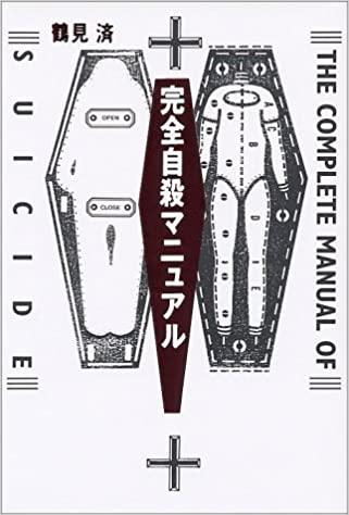肥報 鞘師里保 終了のお知らせ [無断転載禁止]©2ch.net->画像>169枚