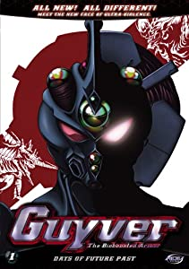 Guyver - The Bioboosted Armour Vol.1 [2007] [DVD]