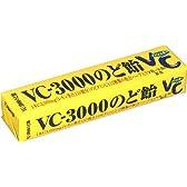 ノーベル VC-3000のど飴ST 10粒×10個