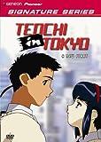 echange, troc Tenchi in Toyko 1 [Import USA Zone 1]