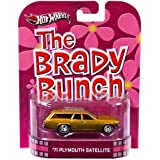 Hot Wheels The Brady Bunch Plymouth Satellite Die Cast Car