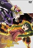 SoltyRei Vol.11 通常版 [DVD]