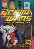 echange, troc Ghenma Wars 2: Elusive Sanctuary [Import USA Zone 1]